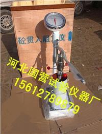 混凝土貫入阻力儀 HG-80型