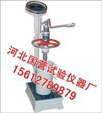 混凝土貫入阻力儀 HG-1000型