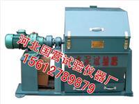 水泥試驗小磨 SM-500