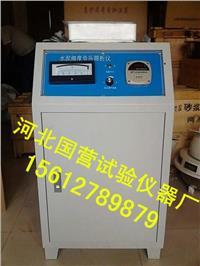 水泥細度負壓篩析儀 FYS-150B