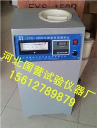 FYS-150B型環保型負壓篩析儀