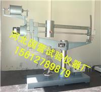 水泥電動抗折試驗機 KZJ-5000/6000型