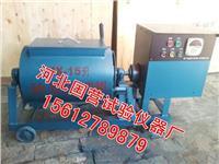 HX-15型砂漿攪拌機