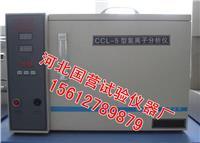 水泥氯離子分析儀 CCL-5型