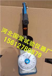 砂漿凝結時間測定儀 ZKS-100型
