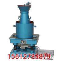 HVC-1型混凝土維勃稠度儀
