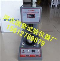 土壤液塑限聯合測定儀 LP-100D型