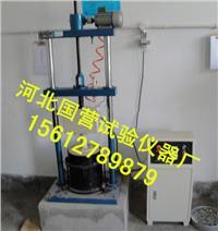 表面震動壓實儀 BZY4212