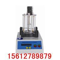 沥青软化点测定仪 SYD-2806G