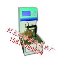 电脑全自动软化点测定仪 DF-100型