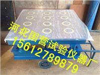 砌墻磚磁力振動臺 ISO