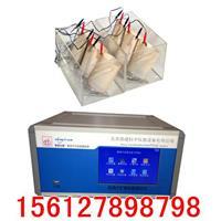 氯離子擴散系測定儀 RCM-6T系列