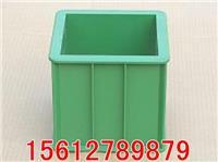 綠色混凝土試模 150×150×150mm
