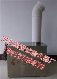 DLS-II型标养室加湿器  DLS-II型