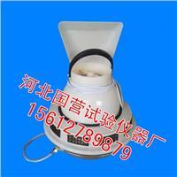 标养室加湿器 SCH-P型
