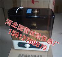 养护箱专用加湿器 CJS-10C