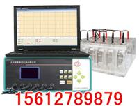 混凝土氯離子電通量測試儀 DTL-A
