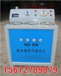 電動防水卷材不透水儀 DTS-IV型
