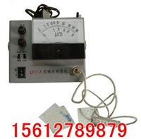 磁性测厚仪 QCC-A