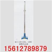 漆膜沖擊器 QCJ-120(120A、120B)