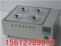 电热恒温水浴锅 DZKW(单/双/四孔)