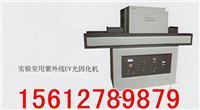 UV固化机 GVBGD 8212