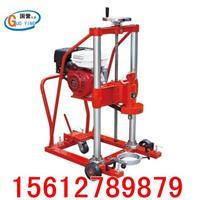 混凝土鉆孔取芯機5.5馬力/9馬力/13馬力