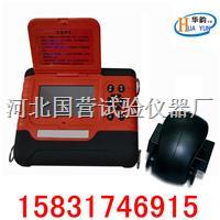 钢筋扫描仪 钢筋保护层厚度检测仪