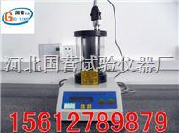 沥青软化点试验仪 SYD-2806E型