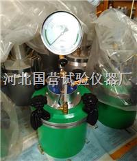 直讀式混凝土含氣量測定儀 CA-3型
