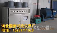 商品混凝土攪拌站試驗室檢測儀器設備
