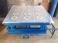 砌墻磚專用磁力振動臺
