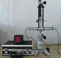 鋼筋殘余變形測試儀 CBC4320型