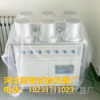 混凝土抗滲儀 HP-4.0型