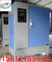 混凝土標準養護箱-混凝土養護箱,標準養護箱 SHBY-40B