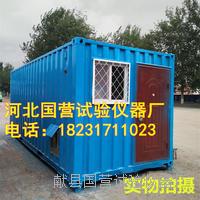 集裝箱式移動標養室
