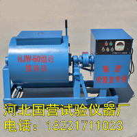 HJW-60型混凝土單臥軸式攪拌機