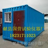 集装箱式养护室 2.4×6米