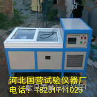 水泥恒溫水養護箱