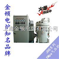 高氣壓燒結爐 氣壓爐