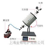 上海多工位旋轉管式爐廠家直銷 SLG多工位管式爐