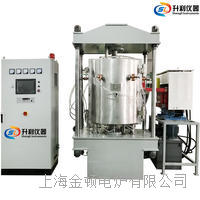 1500℃側開門真空單向熱壓爐 SLRY-1400H
