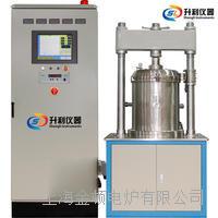 高真空熱壓爐 SLRY-2300/9