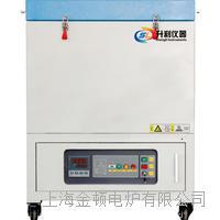 井式高溫爐-廠家直發 SLJX-1100℃~1700℃