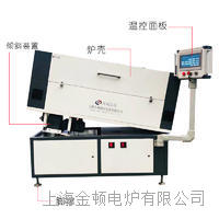 管式回轉爐 SLGH1100-260