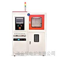 上海3D高真空退火爐廠家直銷 SLZK1000-180-II