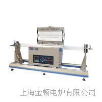 石墨烯專用生長爐 SL-SMX