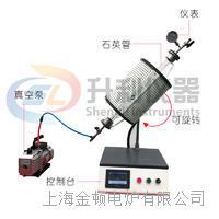 真空氣氛多工位管式爐 SLD-1100-60