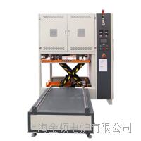 升降爐 SLS-1100~1700系列