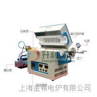 實驗室開啟式管式爐 SLG-1000-1700系列